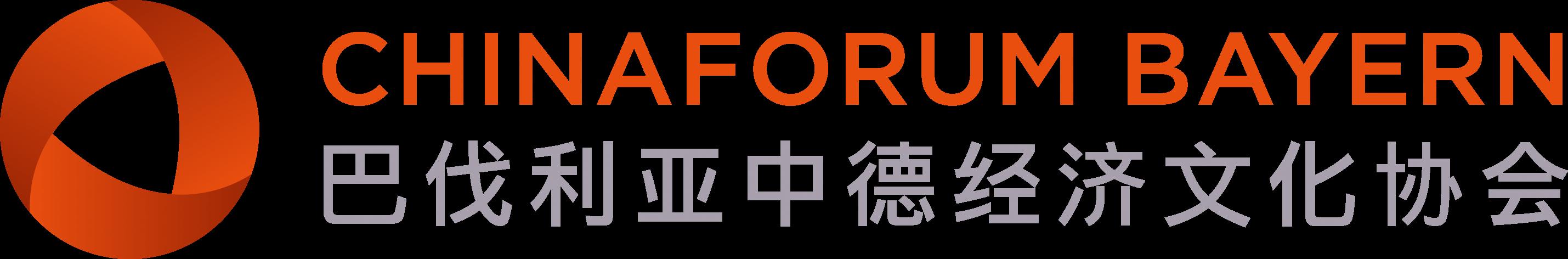 Chinaforum Logo